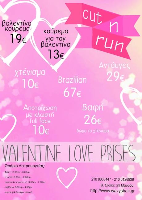 ntoria-wavys-hair-valentine love prices