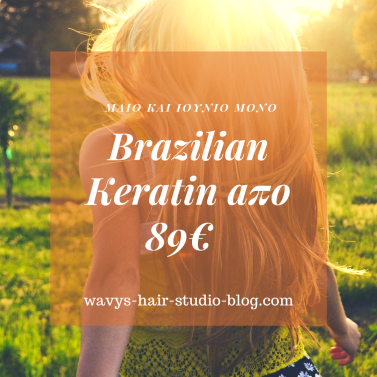A cut above the rest.